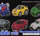 Q-Transformer (Игрушки)
