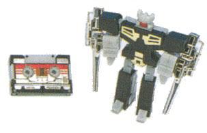 File:G1Rewind toy.jpg