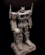 Nova Prime Statue