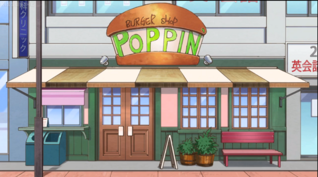 File:Poppin.png