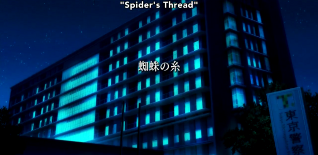 File:Ep. 5 Title.png
