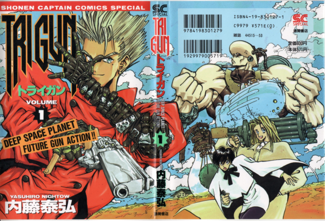 File:Volume 1 Full Cover.png