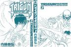 TM Volume 2 Inside Cover