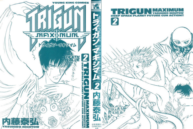 File:TM Volume 2 Inside Cover.png