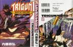 TM Volume 12 Full Cover