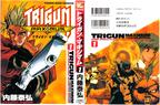 TM Volume 1 Full Cover
