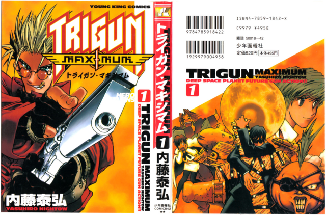 File:TM Volume 1 Full Cover.png