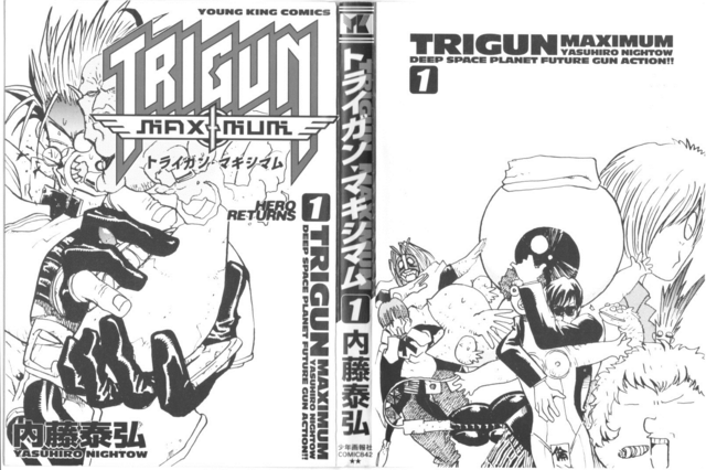 File:TM Volume 1 Inside Cover.png