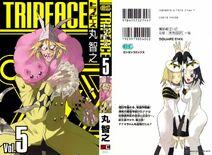 Volume 5 Full Cover
