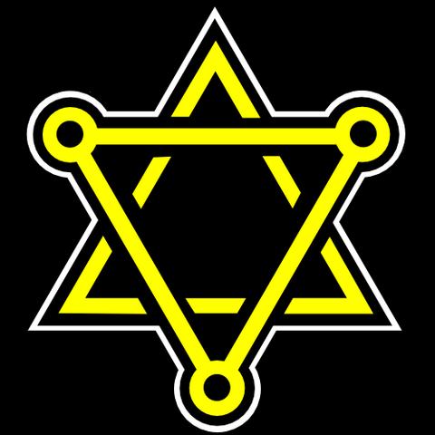 File:Tripeace logo.png