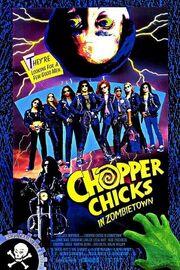 Chopperchicks