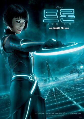 Файл:Tron-legacy-korean-posters-3.jpg