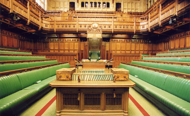 File:House of commons.jpg