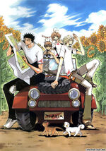 Tsubasa car