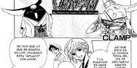 Omake: Shiritsu Horitsuba Gakuen ~Oshougatsu Gyouji ni Doki Doki!~