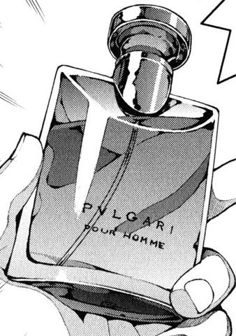 File:Amasogi Perfume Manga.png