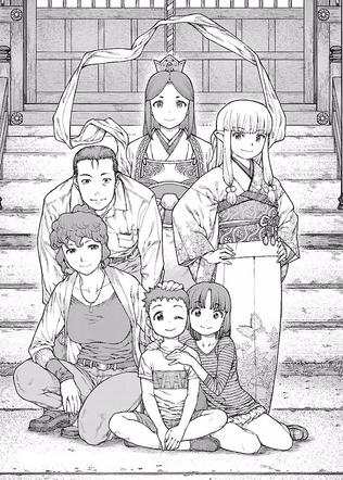 Kiriha-with-Kanaka's-family