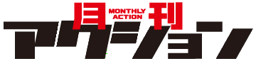 File:Monthly Action Logo.png