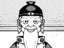 Tanmen Manga