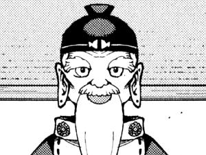 File:Tanmen Manga.png