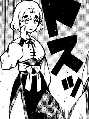 File:Urara Manga Portrait.png