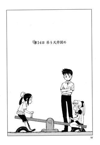 File:Chapter 014.jpg