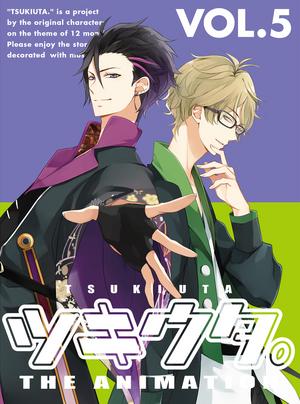Tsukiuta. THE ANIMATION Vol. 5