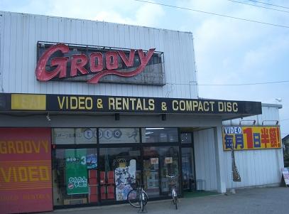 GroovyVideo