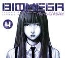 Biomega - Volume 4