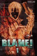 Blame1FrontJP