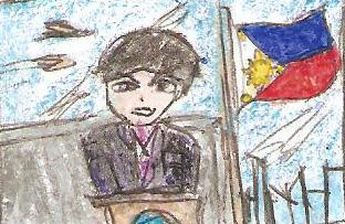 File:Philippines 2046 thumbnail.jpg
