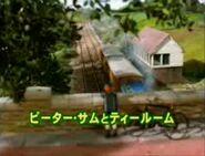 TheRefreshmentLady'sTeaShopJapanesetitlecard