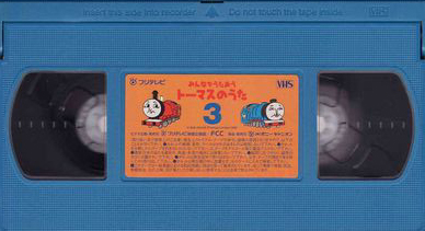 File:Let'sSingThomasSongsTogetherVol3cassette.jpg