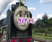 HappyHiroKoreanTitleCard