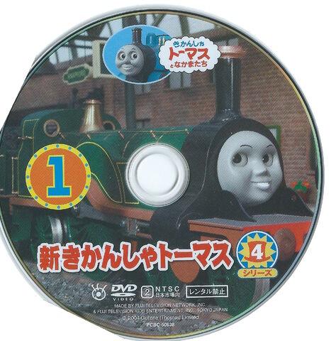 File:ThomasTheTankEngineSeries7Vol1DVDdisc.JPG