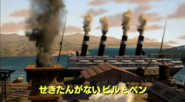 NoSteamWithoutCoalJapanesetitlecard