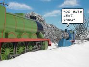 Henry'sLuckyTrucks8