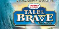 きかんしゃトーマス 勇者とソドー島の怪物