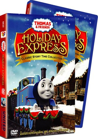 File:HolidayExpress(TaiwaneseDVD).png