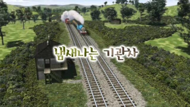 File:OtheIndignityKoreanTitleCard.jpeg