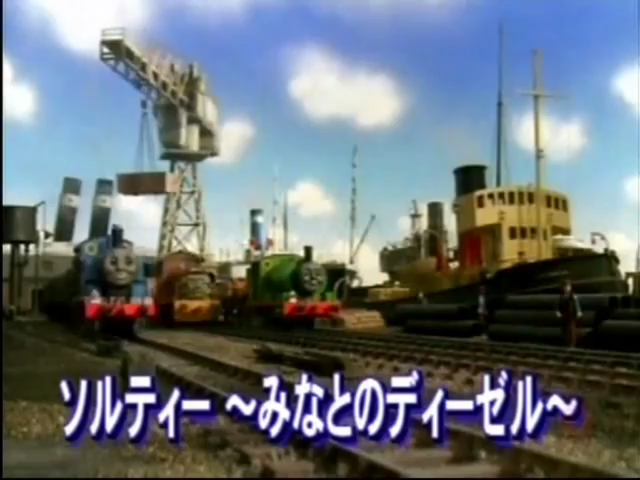 File:Salty(song)AlternateJapaneseTitleCard.png