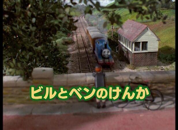 File:OneGoodTurnJapanesetitlecard.jpeg
