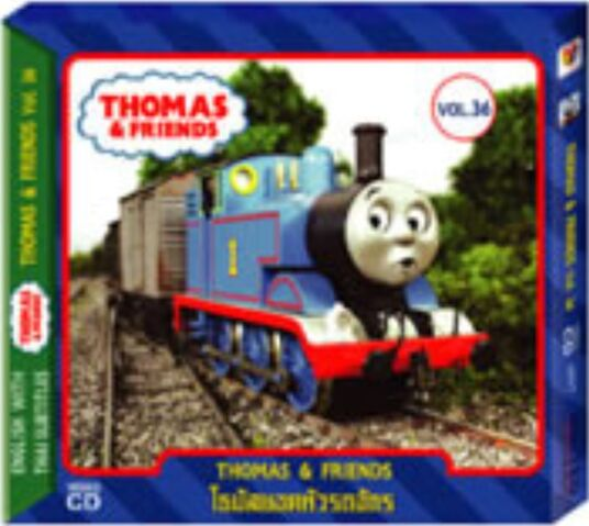 File:ThomasandFriendsVolume36ThaiDVDCover.jpeg
