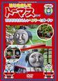 Thumbnail for version as of 19:41, September 10, 2012