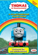 ThomasandtheRainbow(DutchDVD)