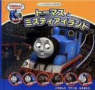 OnMistyIslandJapaneseBook