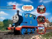ThomasandWindPolishDVDMenu2