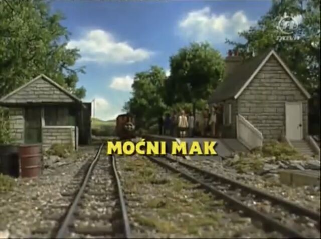 File:MightyMac(episode)CroatianTitleCard.jpeg