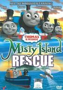 MistyIslandRescue(MalaysianDVD)