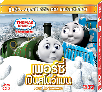 File:PercytheSnowman(ThaiVCD).png